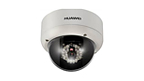 VS-IPC-D22P-IR1 Indoor IR Semi-Dome Network Camera