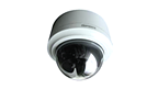 eSpace IPC2701-P/ IPC5701-P Semi-Dome Indoor Network Camera