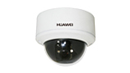 VS-IPC-H22BP Indoor Wide Dynamic Violation-proof Semi-Dome Network Camera