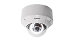 VS-IPC-H23C-PoE Waterproof Violation-proof HD Semi-Dome Network Camera