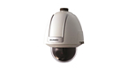 VS-IPC-H33C3 Outdoor HD Intelligent Dome Network Camera